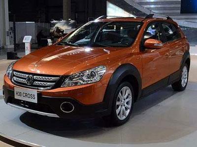 شرایط فروش نقد و اقساط خودروی H30 کراس با مدل 97