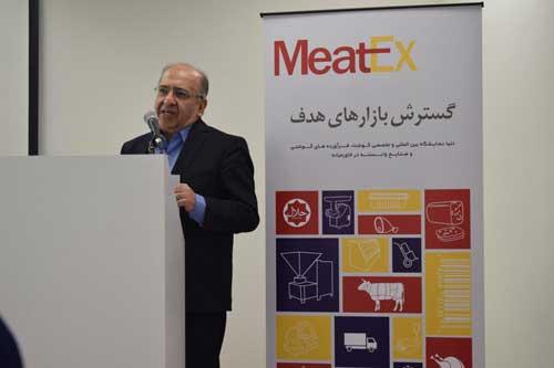 4 سازمان نظارتی تولید فرآورده های گوشتی را به دقت پایش می کنند