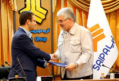 روند همکاری سایپا و بانک مهر اقتصاد تشریح شد