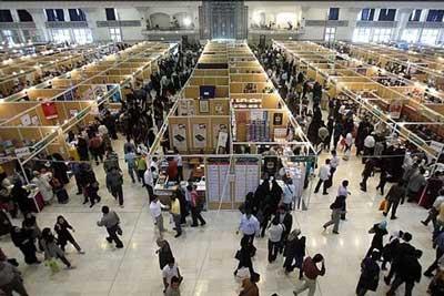 نمایشگاه فروش بهاره تهران آغاز شد!