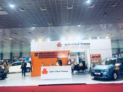 استقبال عراقی ها از خودروهای سایپا!/قیمت اقتصادی خودرو های سایپا در عراق
