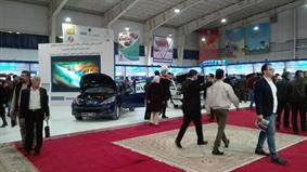 گشایش نمایشگاه اصفهان با حضور نمایندگان منتخب ایران خودرو