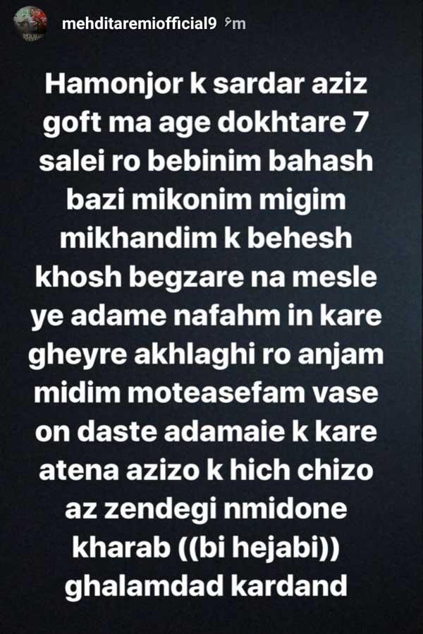 طارمی تتلو
