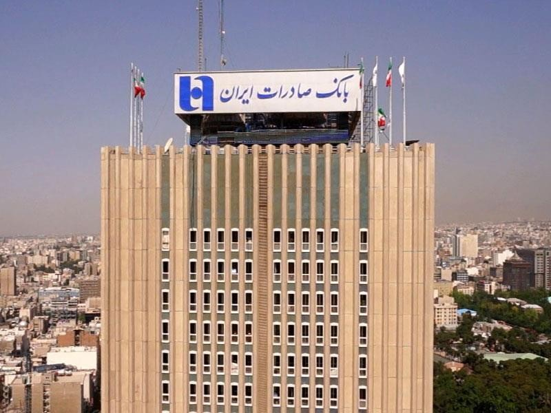 بانک صادرات سال 97 را چگونه گذراند؟