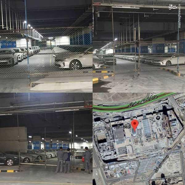 ۲۵۰۰ خودرو کیا اپتیما در پارکینگ ایران مال دارد خاک می خورد؟!