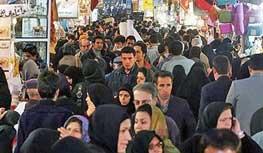 خانواده های ایرانی چقدر درآمد داشتند، چقدر خرج کردند؟