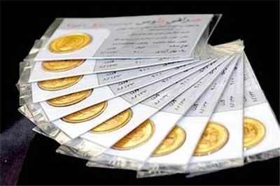 تحویل سکه های پیش فروش ۳ماهه از فردا