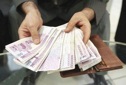 کمک جبرانی دولت به کارمندان و بازنشستگان نقدی خواهد بود