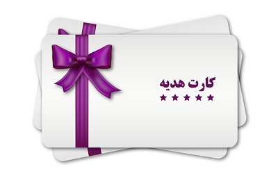 چرا جایزه جشنواره کارت های هدیه بانک اقتصادنوین آب رفت؟